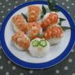 簡単:エビのてまり寿司~お子様と一緒にお料理~