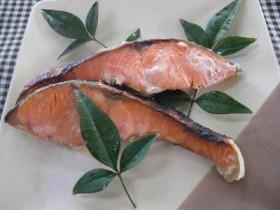 鮭の粕漬け~コツは一晩寝かすだけ、だからとっても簡単~
