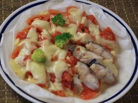 サバとトマトのチーズ焼き~夕食のおかずとして~