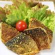サバのカレー焼き~サバのくさみを感じないサバ料理~